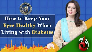 How to Keep Your Eyes Healthy When Living with Diabetes | Sidra Iqbal | Aaj Entertainment