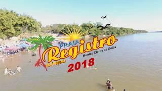 Temporada Araguaia 2018 - Praia Registro do Araguaia Município de Montes Claros de Goiás