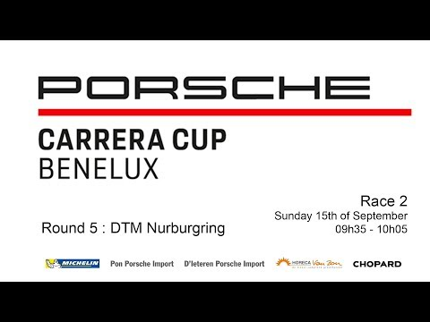LIVE! PCCB in Nürburgring Race 2