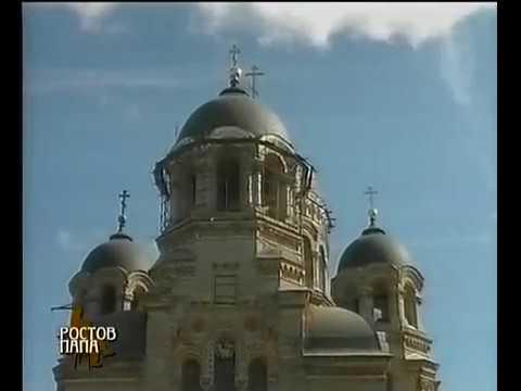 novocherkassk_v_foto's Video 164937812281 r6WAZPlZHh8
