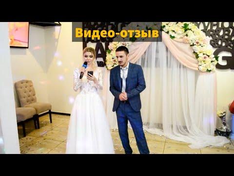 Stand Up ВEДУЩИЙ С ДИДЖEEМ, відео 5