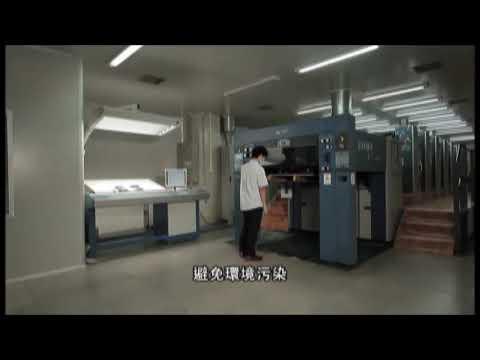 印刷水斗液循環過濾系統(項目編號:11D0221)
