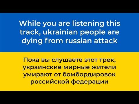 ALEKSEEV – Чувствую душой (official video)