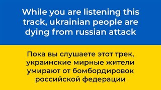 Никита Алексеев, Чувствую душой