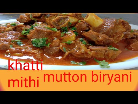Khatti mithi mutton biryani tasty recipe Mumbai style