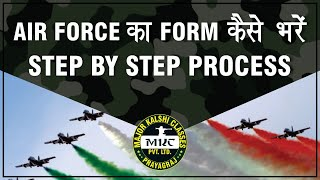 How to apply for Air Force X and Y Group Exam 02/2019