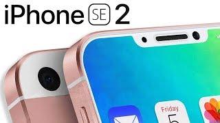 iPhone SE 2 (2019) покажут в ЭТОМ ГОДУ