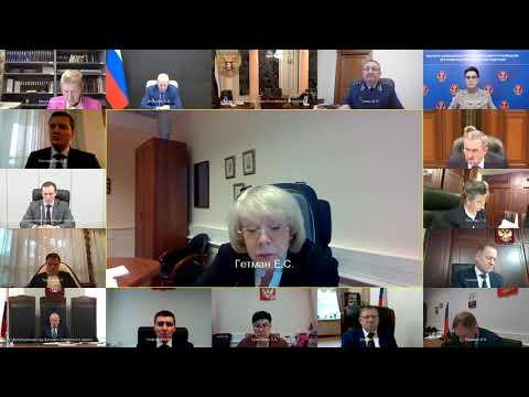 Заседание Пленума Верховного Суда РФ 17 декабря 2020 года посредством веб-конференции