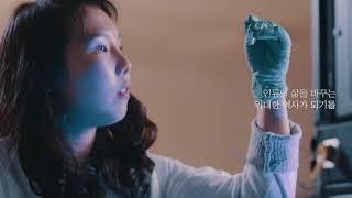 KBSI 홍보동영상(2018)