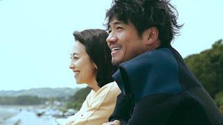 ショートフィルム『俺の海』