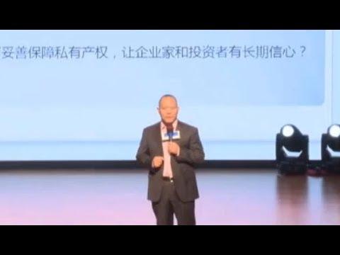 中国四十年未有之大变革 向松祚