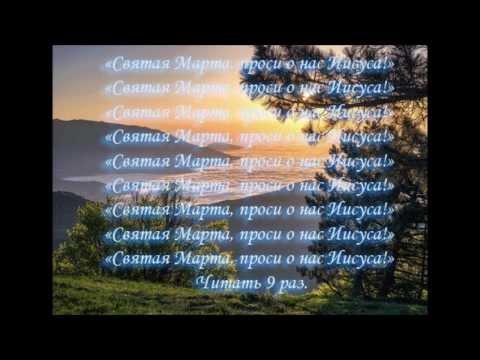 Православные молитва и пост