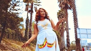 Neima Ahmed - Eketelewalehu   እከተለዋለሁ - New Ethiopian Music 2018 (Official Video)