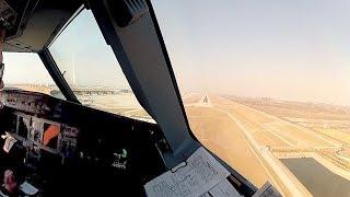 How can a passenger land an Aircraft in an Emergency