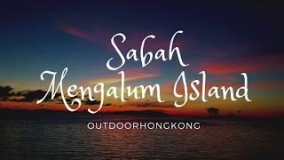 Mengalum Island (Pulau Mengalum)-Malaysia Sabah Private Island