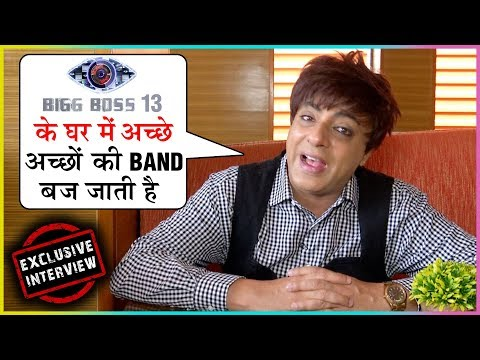 EX Bigg Boss Contestant Rohit Verma Reacts On Bigg Boss 13 No Commoners Theme | EXCLUSIVE INTERVIEW