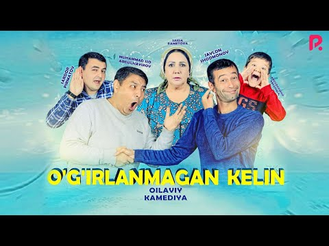 O'g'irlanmagan kelin (o'zbek film) | Угирланмаган келин (узбекфильм) (видео)