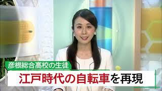 2月15日 びわ湖放送ニュース