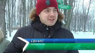 У парку Горького відкрили туалет вартістю майже шість мільйонів гривень