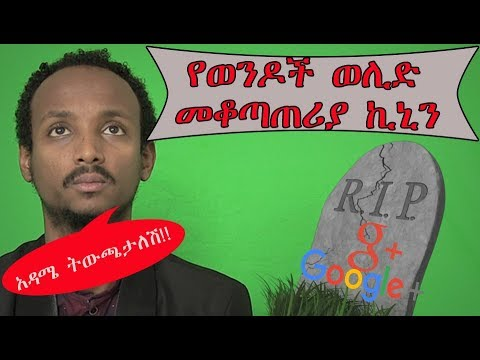 Bypass Android pattern Security system FACTORY RESET PROTECTION   የAndroid pattern ደህንነት ስርዓትን ማለፍ