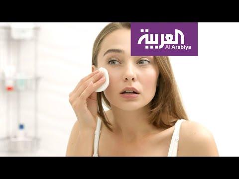 العرب اليوم - شاهد: أسرار تنظيف البشرة من مختص