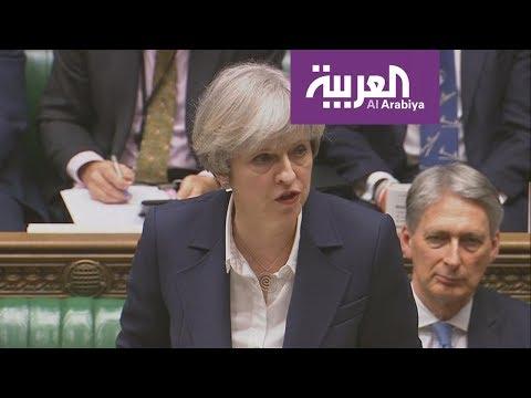 العرب اليوم - شاهد: أغلى طلاق في العالم بين بريطانيا والدول الأوروبية