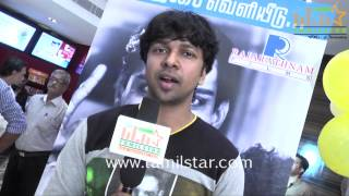 Madhan Karky at Kalkandu Movie Audio Launch
