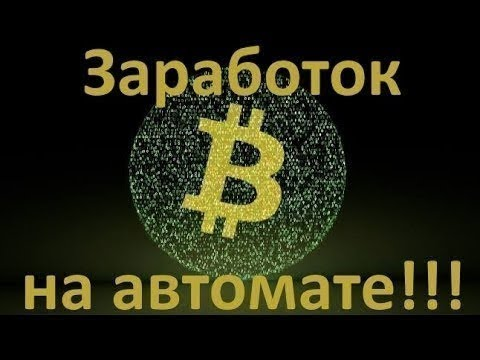 DreamTowards — СУПЕР возможность не для СЛАБАКОВ !!!