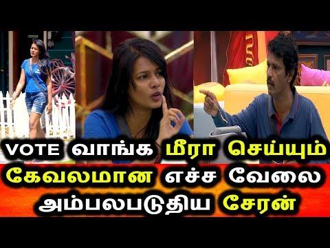 Tamil Today YouTube videos - Vidpler com