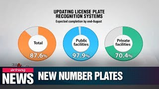 S. Korea Introduces New Numbering System For Vehicle License Plates