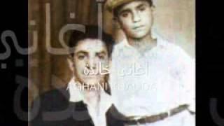اسماعيل شبانة - يا ناس أنا مت في حبي. تحميل MP3