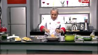 برنامج المطبخ - طريقة عمل ملوخية بالجمبري - الشيف يسري خميس - Al-matbkh