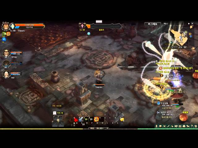 Tree of Savior 2nd CBT Level 90 Dungeon Party Questing