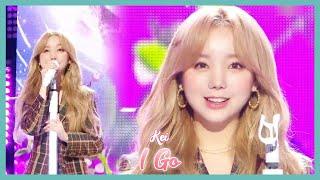 [HOT]  Kei - I Go,  김지연 - I Go  Show Music core 20191026