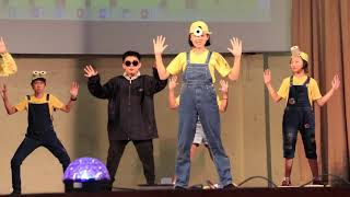2018 霹雳怡保育才华小儿童节庆典 - 小黄人