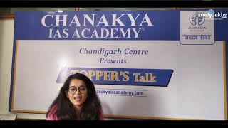 Chanakya IAS Academy Review
