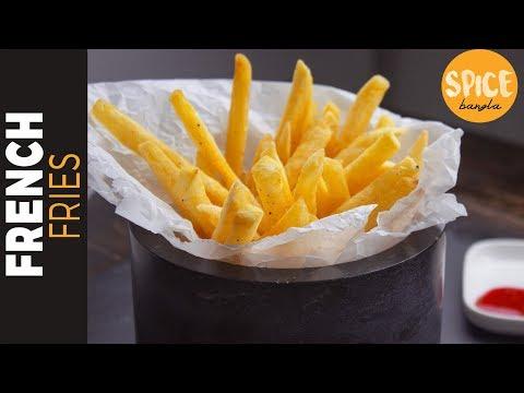 রেস্টুরেন্ট স্টাইল ফ্রেঞ্চ ফ্রাইস এর সিক্রেট রেসিপি | Crispy French Fries | French Fry Recipe Bangla