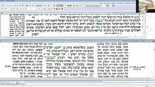 """מעלת האמונה של עם ישראל מתו אגדות מתן תורה - מסכת שבת פח (י""""ח בסיון תש""""פ)"""