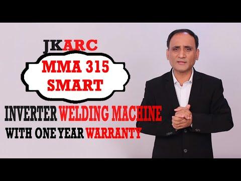 JKARC MMA 315 Smart 1