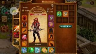 Секреты игры Гильдия героев (Guild of heroes)