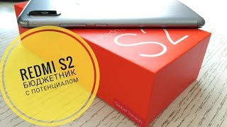 Xiaomi Redmi S2 VS Redmi Note 5 Распаковка Бюджетника с потенциалом!
