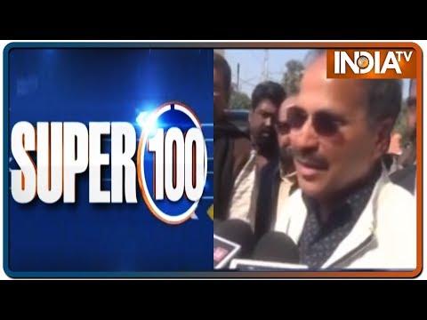 Super 100 News @ 4pm | January 14th, 2020