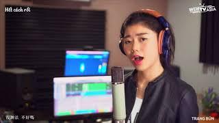 [Vietsub][Mix EDM] Nói xa là xa - Thái Ân Vũ || 说散就散 - 蔡恩雨 Priscilla Abby