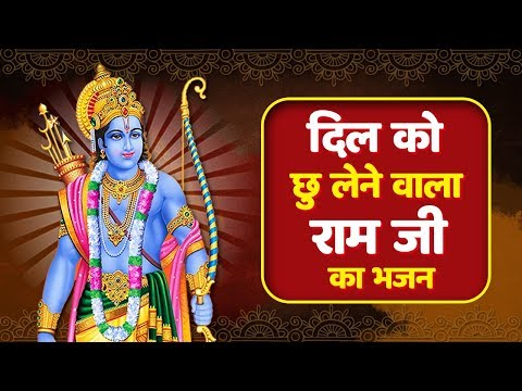 तू तो राम सुमिर जग लाडवा दे