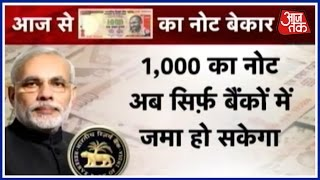 Exchange of Old 500 and 1000 Notes Ends; Exemptions Continue