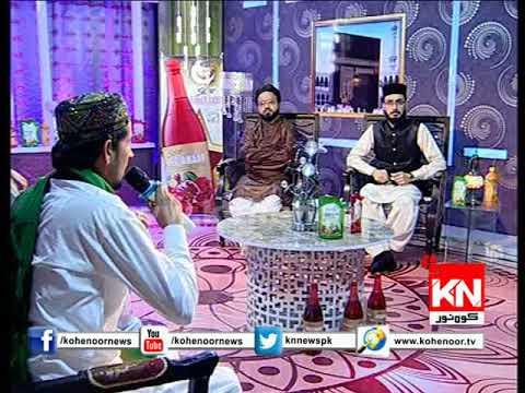 Mere Kamli Wale Jaisa Zeeshan Nawaz Qadri