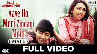 Aaye Ho Meri Zindagi Mein (Male) | Aamir, Karisma | Udit Narayan |  Raja Hindustani | 90's Hit