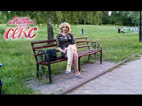 Женский возбудитель где купить в ставрополе
