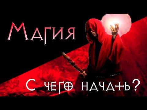 Скачать герои меча и магии iii возрождение эрафии торрент