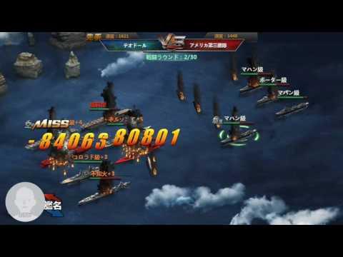 戦艦帝国の動画サムネイル